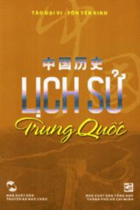 Lịch Sử Trung Quốc – Nhiều Tác Giả
