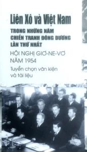 Liên Xô và Việt Nam trong cuộc chiến tranh Đông Dương lần thứ nhất
